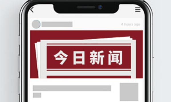 首届天汉电子商务博览会火热招商中